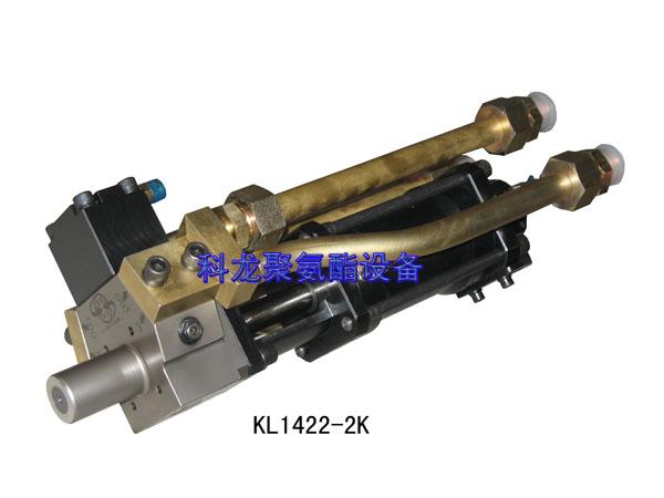高压混合头:两组分二次混合高压混合头 KL1422-2K