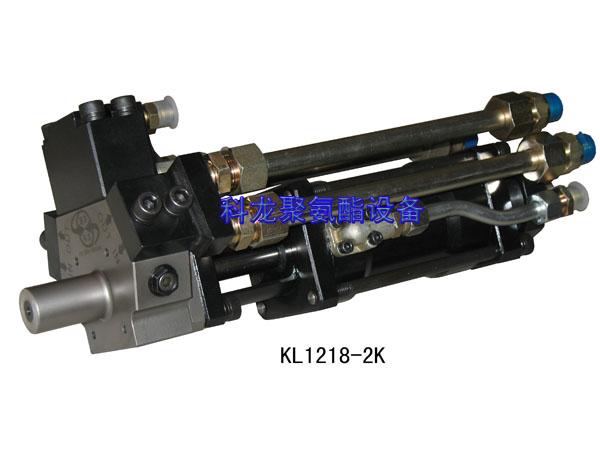 高压混合头:两组分二次混合高压混合头 KL1218-2K