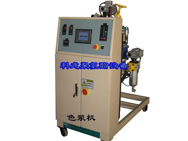 高压发泡机:高压色浆机