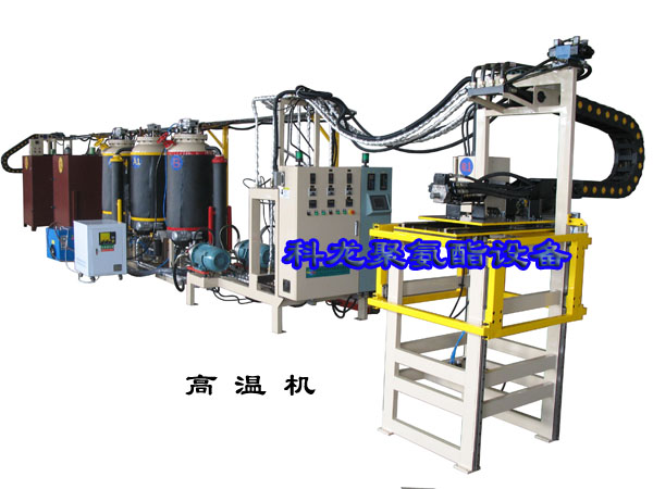 High boots high pressure foaming machine