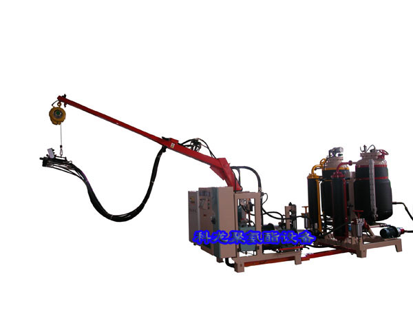 Extended arm high pressure foaming machine